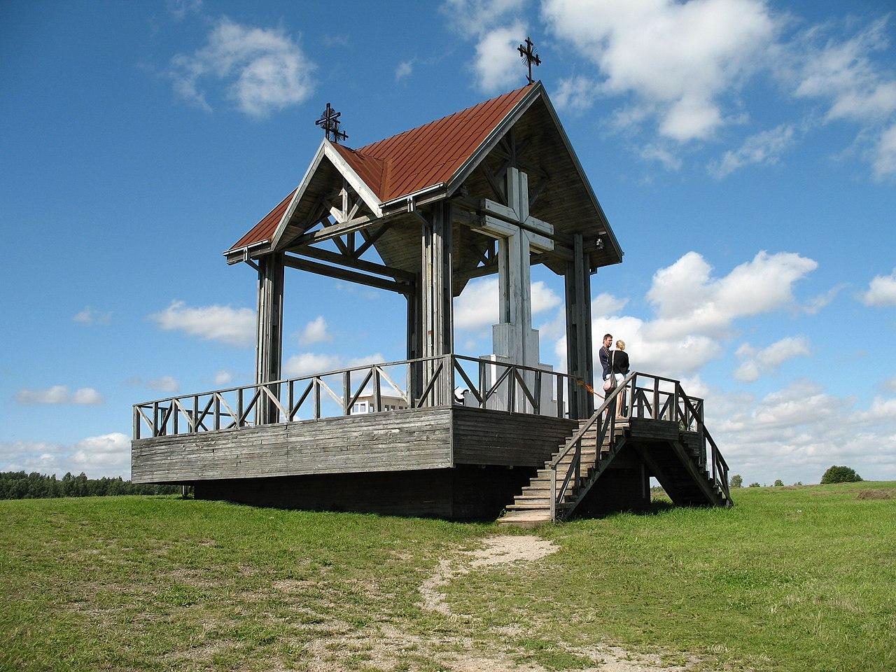 Часовня в память о посещении горы Иоанном Павлом II