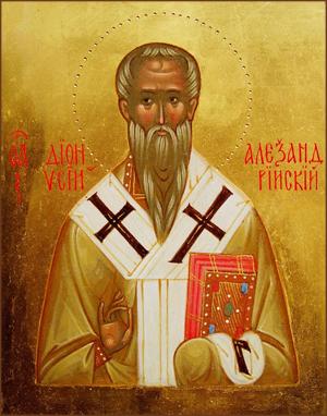 Священномученик Дионисий Александрийский Епископ